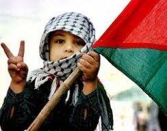 Gaza El Fatih